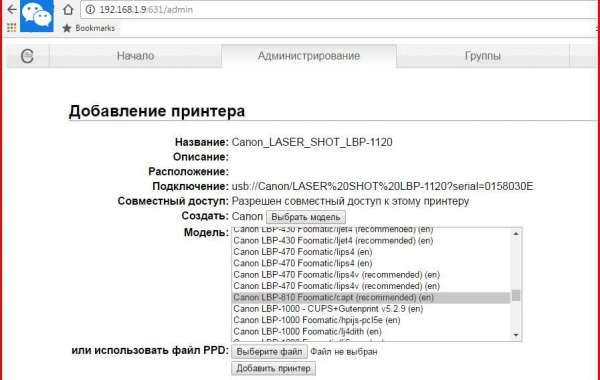 Laser Shot Lbp-1120 Driver Pc Zip Key Utorrent Patch Full Version