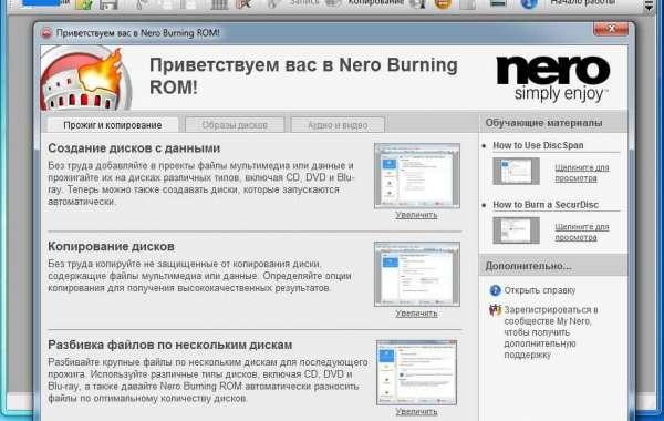 Nero Burning ROM Nero Express 12.0.00300 Pc X64 Professional Utorrent Activation